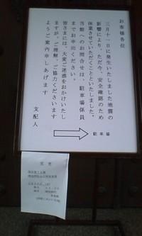Pa0_0035