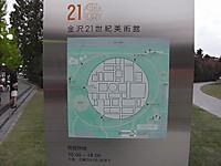 Imga0492