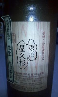 酒日記ボージョレ